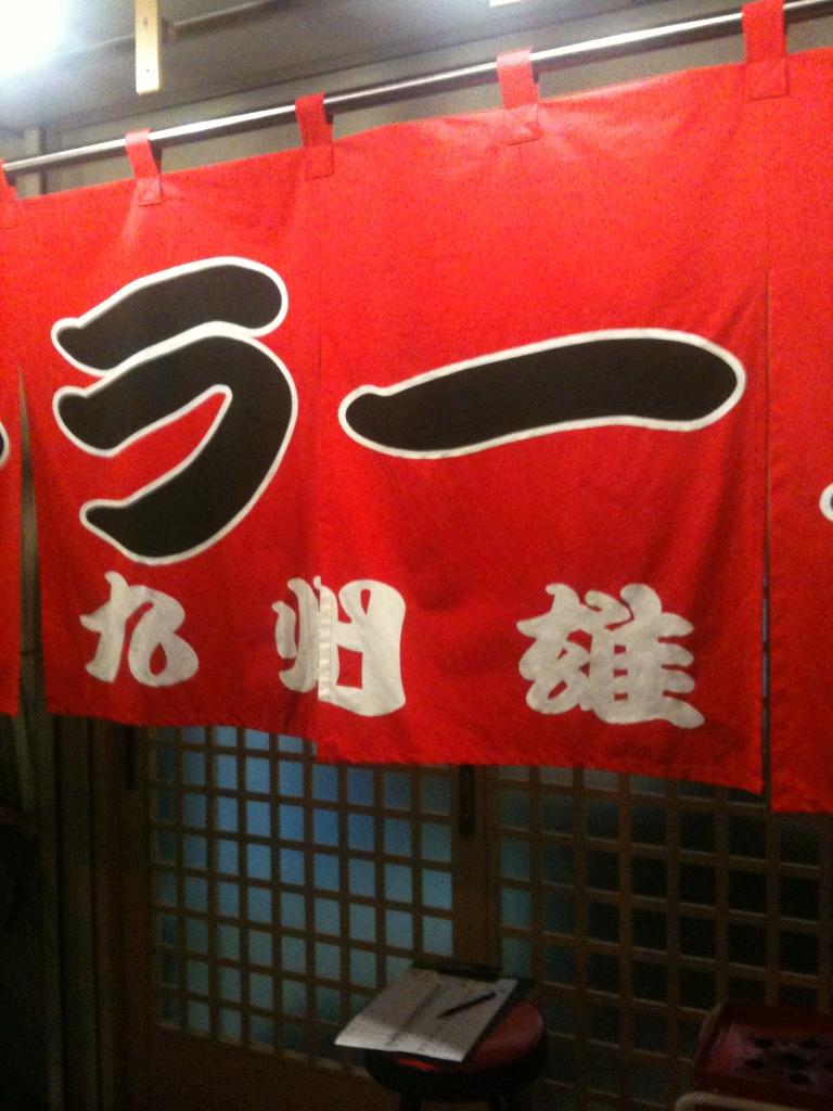 20121105-015610.jpg